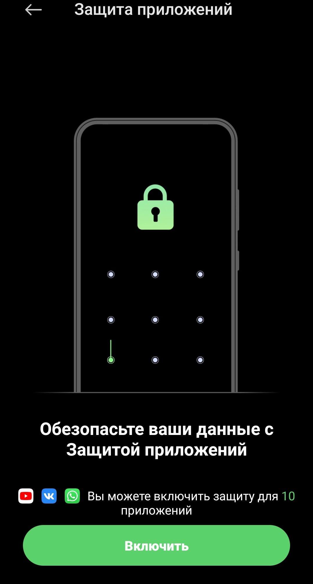 https://s3-us-west-2.amazonaws.com/secure.notion-static.com/8e0d8bb8-b14e-419c-9092-40d1bb705878/IMG_20201208_191212.jpg